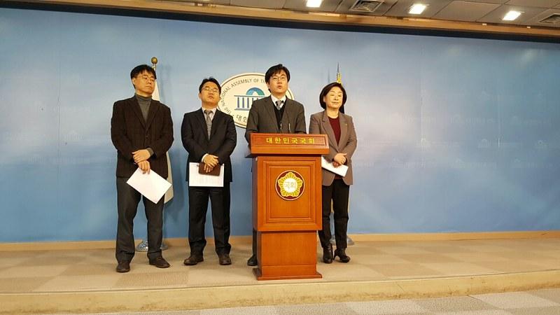 EF20170213_삼성바이오로직스 특혜상장 및 회계분식 의혹 기자회견 02