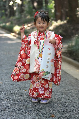 "Girl dressed for ""Seven Five Three"" ceremony, Yoyogi Park 