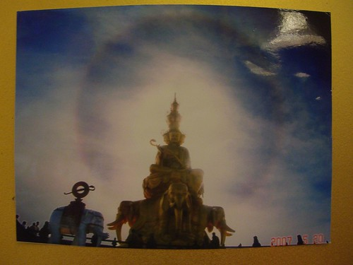 Buddha's Light Photo taken 2007.05.20 - Copper Summit Temple, Mt Emei | by avlxyz