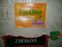 Fasting - the 3rd Pillar