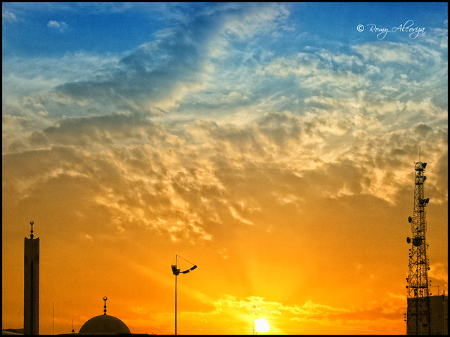 The Day of Arafah - A holy day for Maghrib Prayers