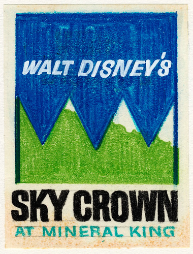 "Walt Disney's ""Sky Crown"" Logo 2 