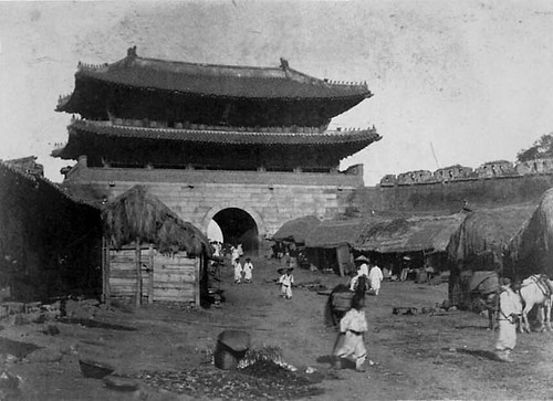 chosun dynasty The joseon dynasty ruled the korea peninsula from 1392 until the japanese  occupation of korea in 1910.