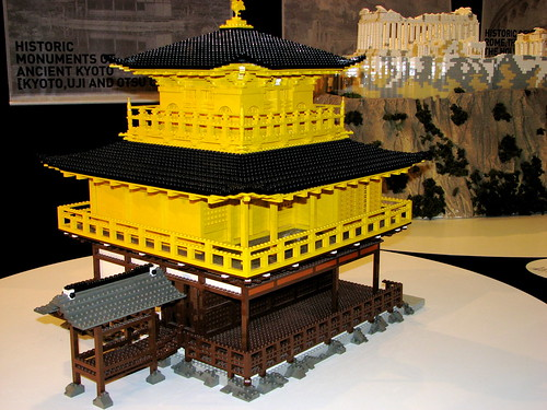 LEGO Historic Monuments of Ancient Kyoto | by sk8ell