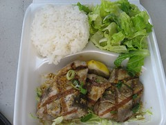 Grilled Ahi Plate | by arnold | inuyaki