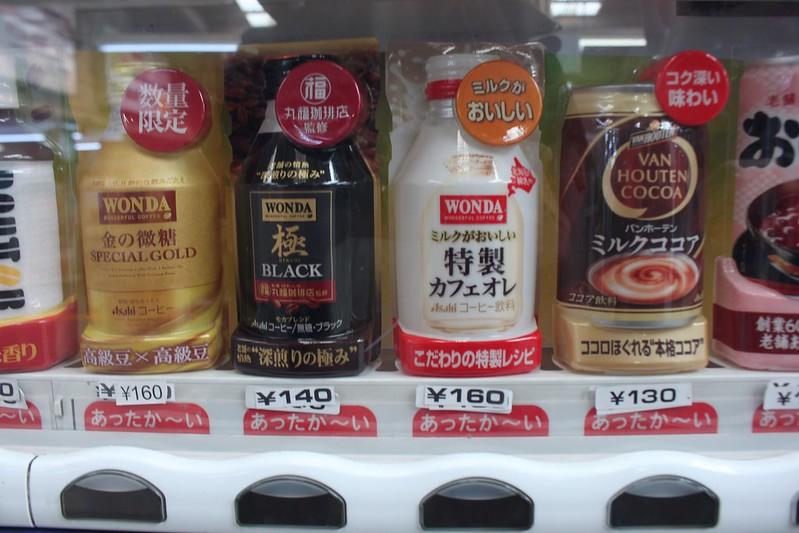 Travel-japan-東京便利生活隨拍-超商與販賣機必買 (29)