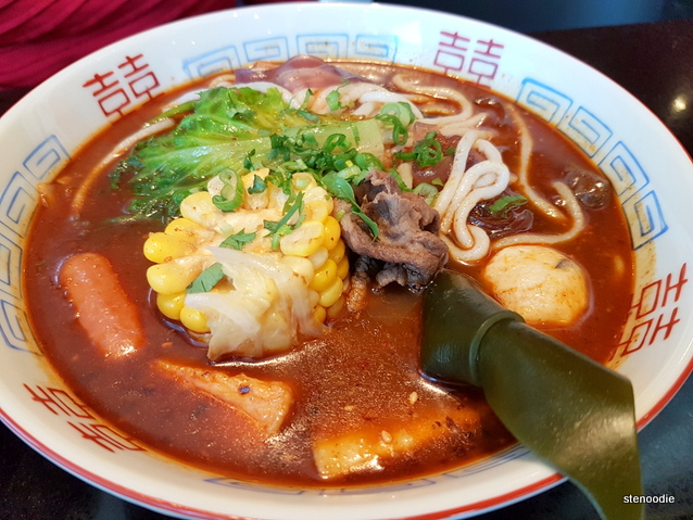 Signature Spicy Soup