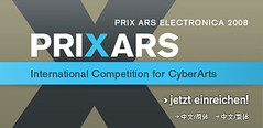 Prix Ars Electronica | by made-in-cn