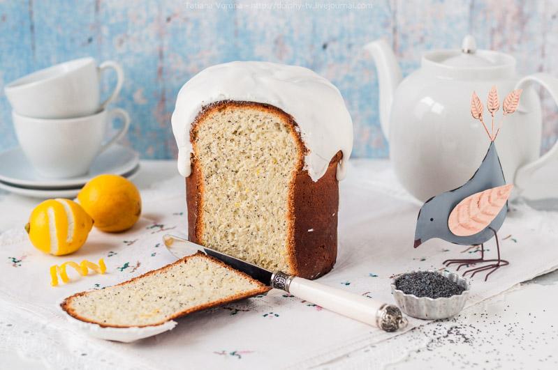 Kulich, Russian Easter Bread