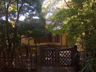 Kakuun Tei Tea House Meiji Jingu Garden A Tea House In