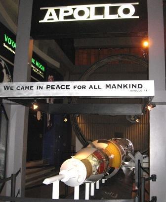 nasa huntsville space center jobs - photo #40