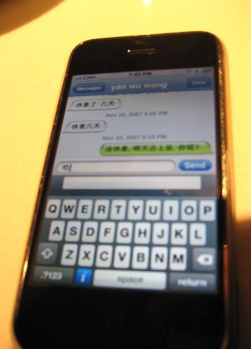 Iphone  Unlocked Release Date