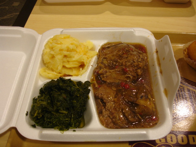 Cafeteria Food Pans ~ Hospital cafeteria food while visiting my stepmother in