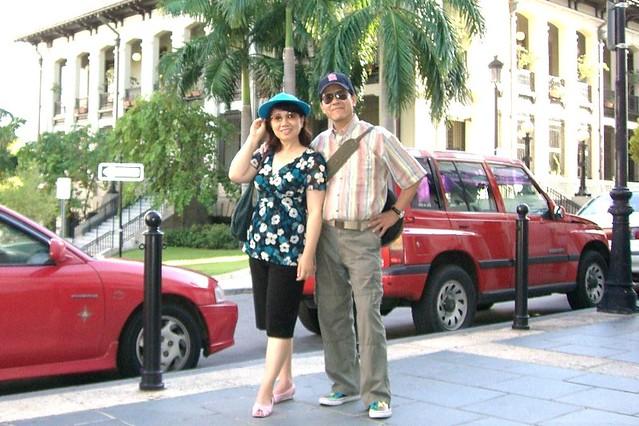 33rd Wedding Anniversary Gifts: 2007-9 ----- Puerto Rico 5
