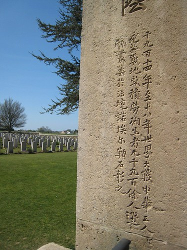 FRANCE Noyelles-sur-Mer 1st War Chinese cemetery | by nournours