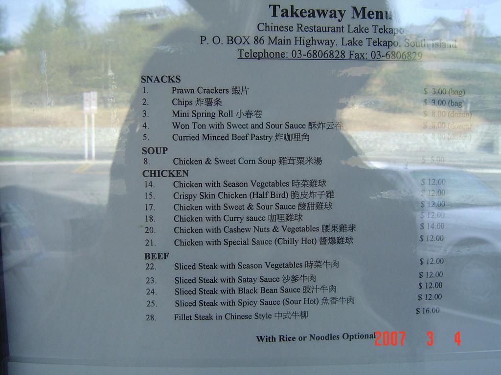 Chinese Food Lake Hopatcong Nj