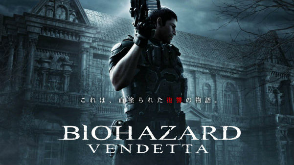 Resident Evil Vendetta - In Theaters Nationwide Summer 2017