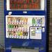 Vending Machine: Osaka