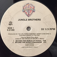 JUNGLE BROTHERS:BEYOND THIS WORLD(LABEL SIDE-A)