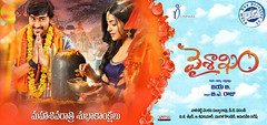 Vaishakam Movie Wallpapers