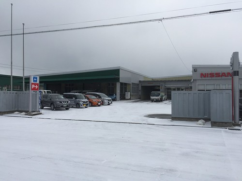 秋田日産 臨海店
