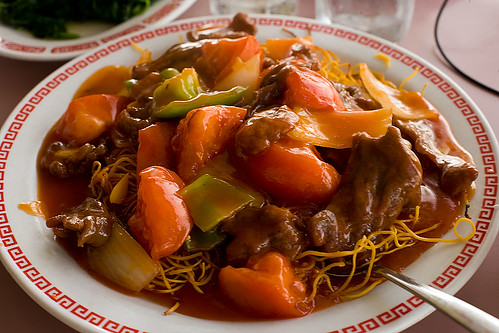 Beef Chow Mein Recipe Food Network