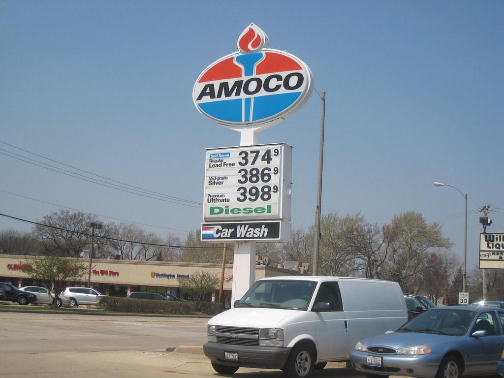 R Symbol Logo BP Station - Amoco (!)...