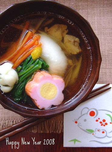 Zoni soup (rice cake soup for Japanese New Year) | by Miki Nagata (bananagranola)