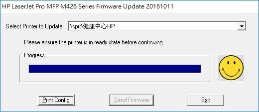 hp_firmware03