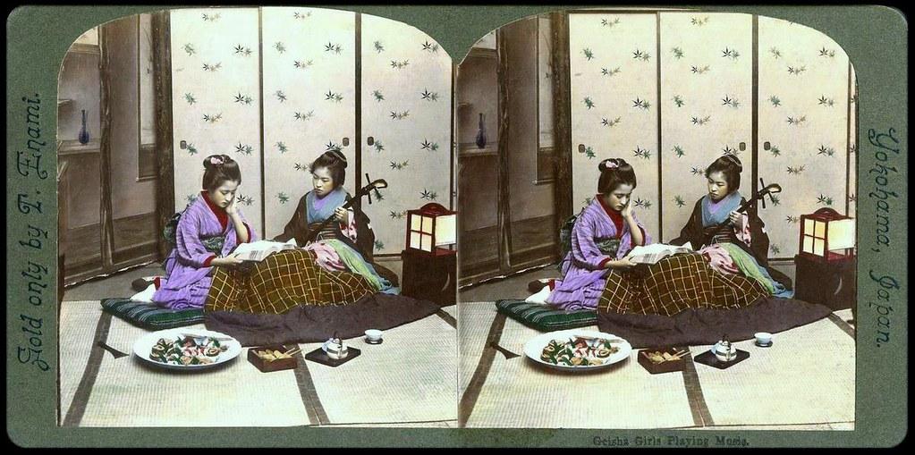 japon en 1850