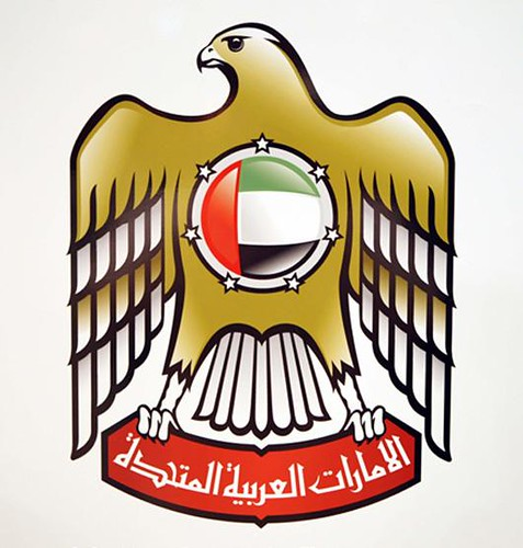 Uae Emblem Picture New Official Emblem of The Uae