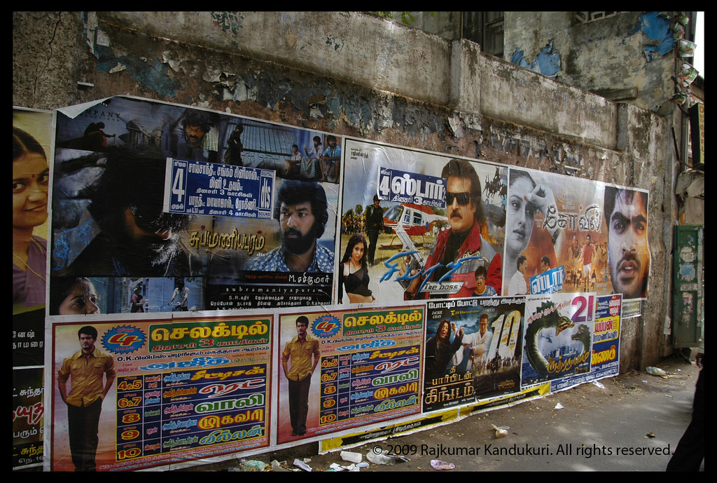 cinema wall posters by india pictures