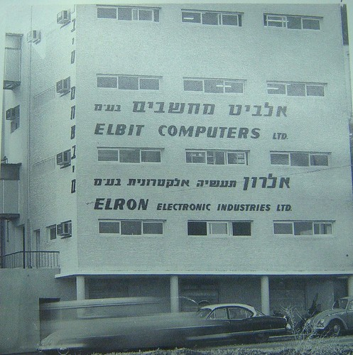 Elbit Computers building 1960's | by dlisbona