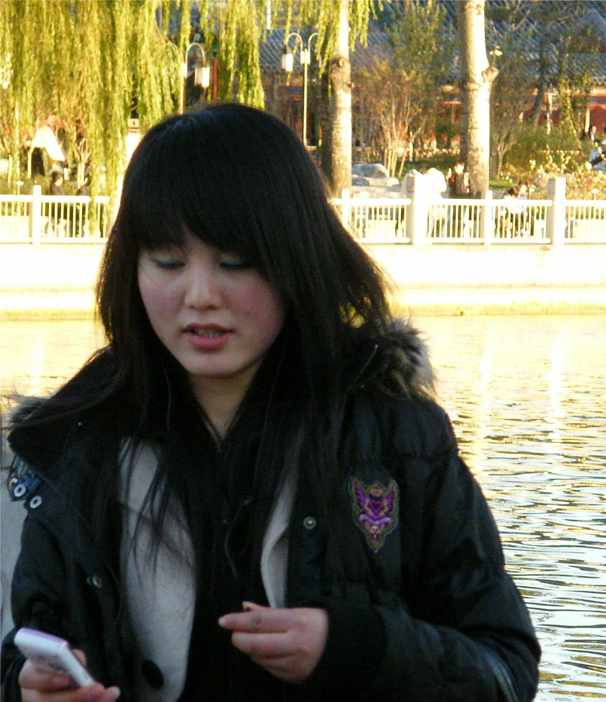Pretty Chinese Girl With Her Phone Stanley Zimny Thank You For 32