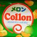 melon collon