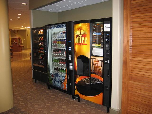 starbucks vending machine