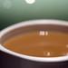 A nice hot cuppa