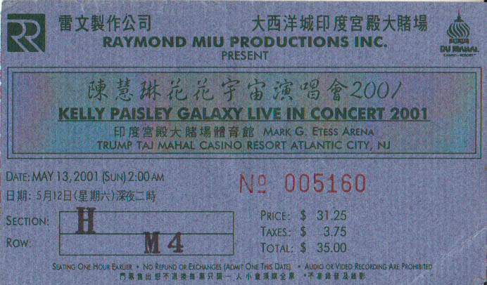 Kelly Chen Concert Ticket 2001
