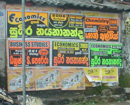 Tution Class posters | Advertising mass cram session ...