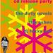 Mei long CD release party 2007-12-08