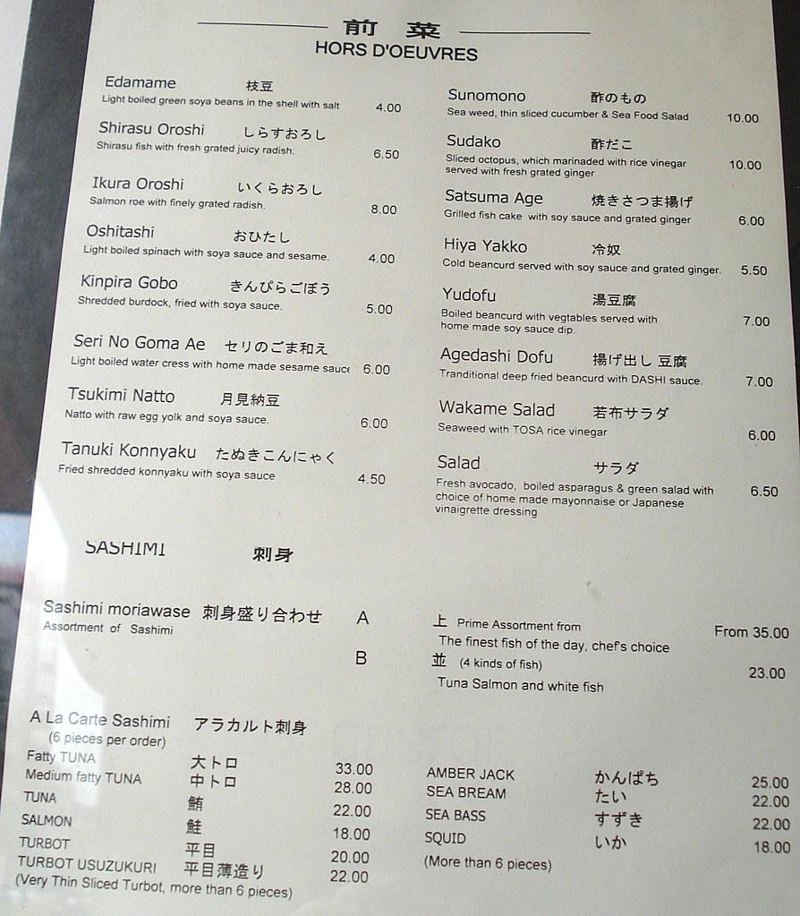 Ikeda Restaurant London