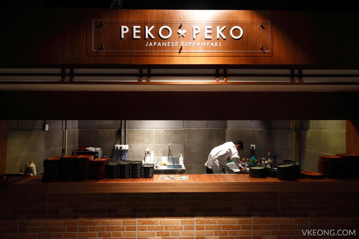 Peko Peko Aragan Yokocho
