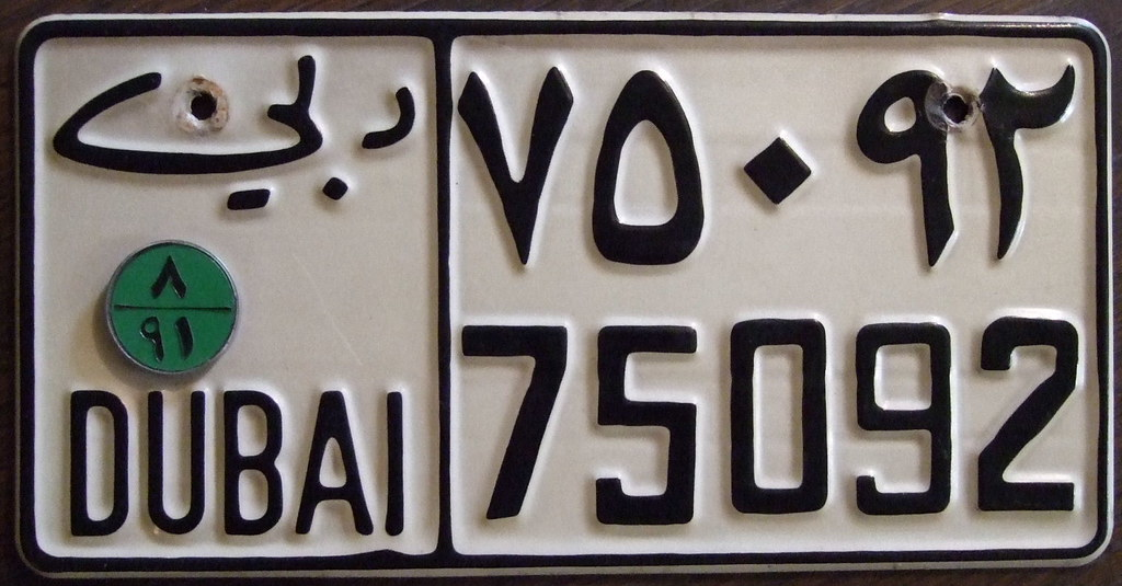 UAE, DUBAI passenger plate with 1991 date seal | Dubai refle… | Flickr