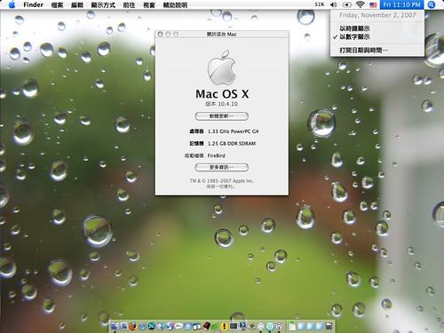 Mac os x 10 bangdoll flickr for Cuisine 3d mac os x