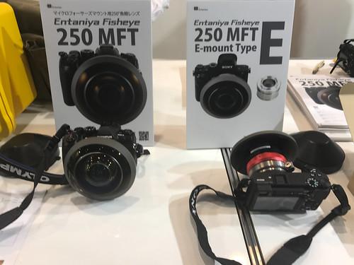 Entaniya Fisheye 250 MFT