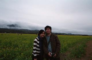 Image6 | Nikon FE , AIS 24mm/2.8 , Mitsubishi MX-III 400 ...
