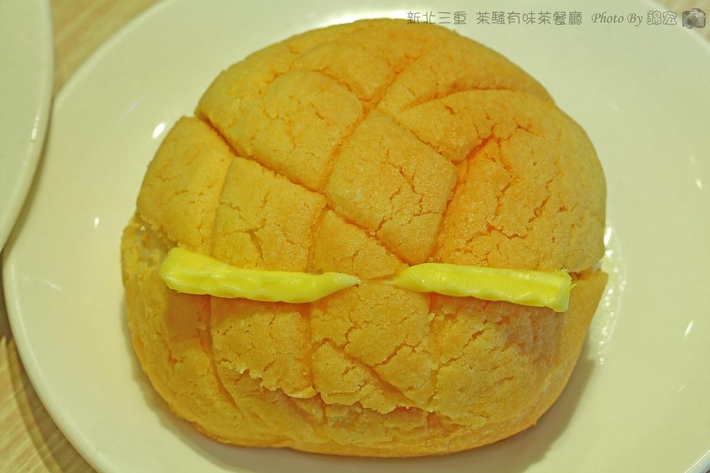 冰火菠蘿包