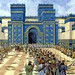 The Ishtar Gate. Ancient Babylon, Iraq.