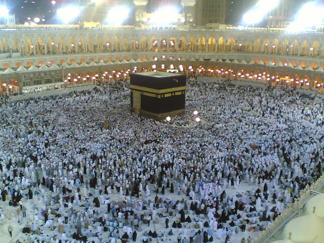 View Of Al Ka Ba From The Roof Hajj 1428 Gazing Down At