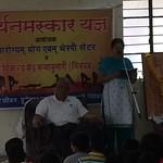 Vivekananda Kendra Chinchwad celebrated Rathasaptami